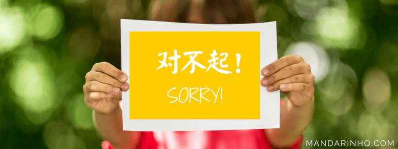 How To Say Sorry And Apologize In Chinese Mandarin Hq
