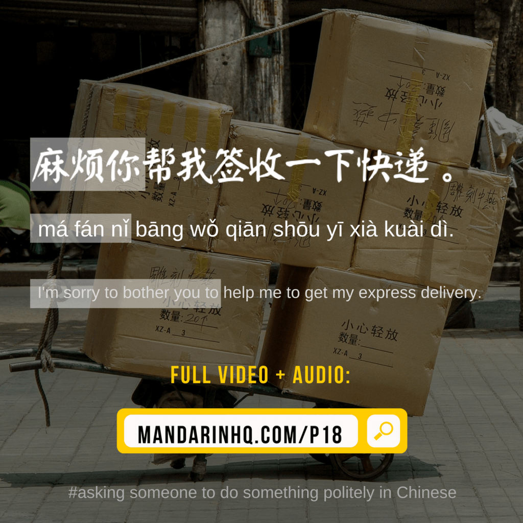 how to say polite in mandarin